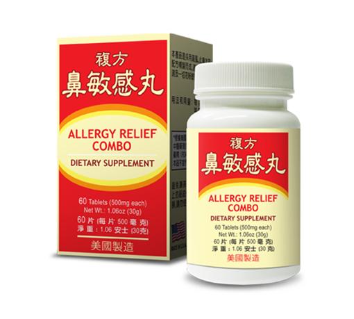 Allergy Relief Combo 複方鼻敏感丸