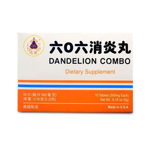 Dandelion Combo 六0六消炎丸