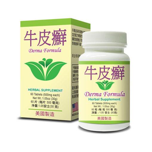 Derma Formula 牛皮癣 皮肤干燥 痕痒