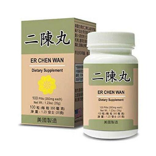 二陈丸 Er Chen Wan