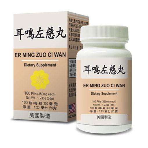 Er Ming Zuo Ci Wan 耳鸣左慈丸