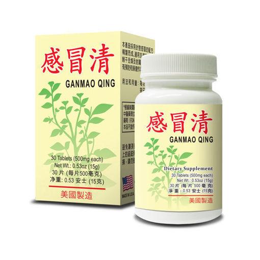 Ganmao Qing 感冒清