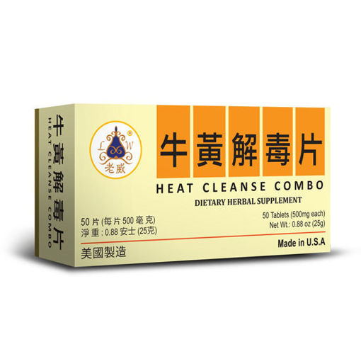 Heat Cleanse Combo 牛黄解毒片