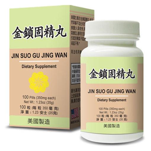 Jin Suo Gu Jing Wan 金锁固精丸