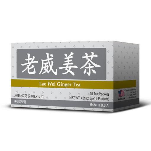 Lao Wei Ginger Tea 老威姜茶