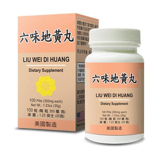 Liu Wei Di Huang Wan 六味地黄丸