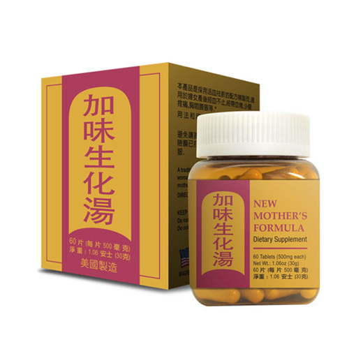 New Mother's Formula 加味生化汤