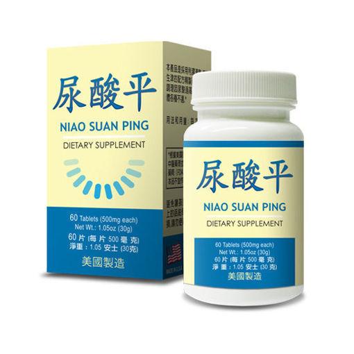 Niao Suan Ping 尿酸平