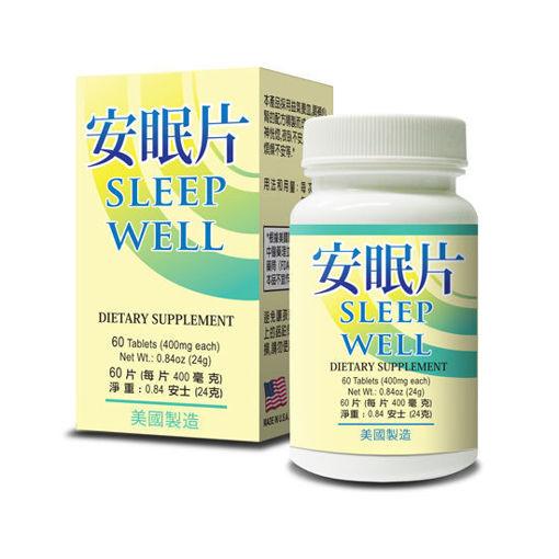 Sleep Well  安眠片