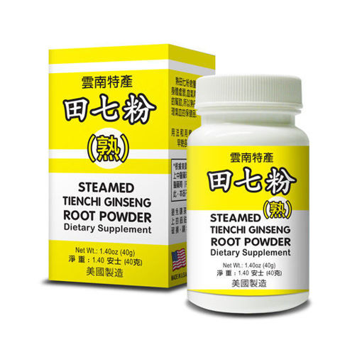 Steamed Tienchi Ginseng Root 熟田七粉
