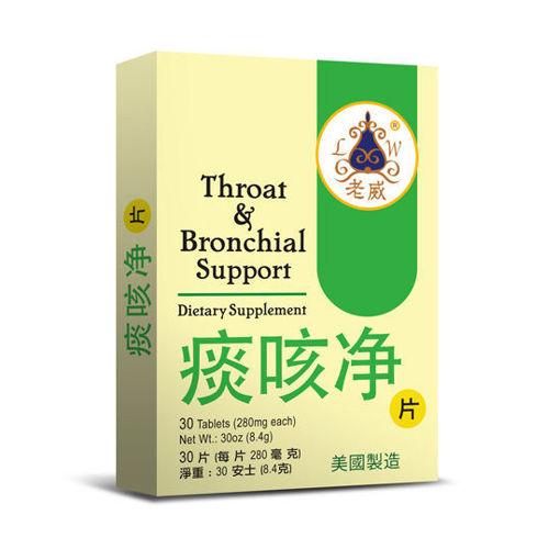 Throat & Bronchial Support 痰咳净
