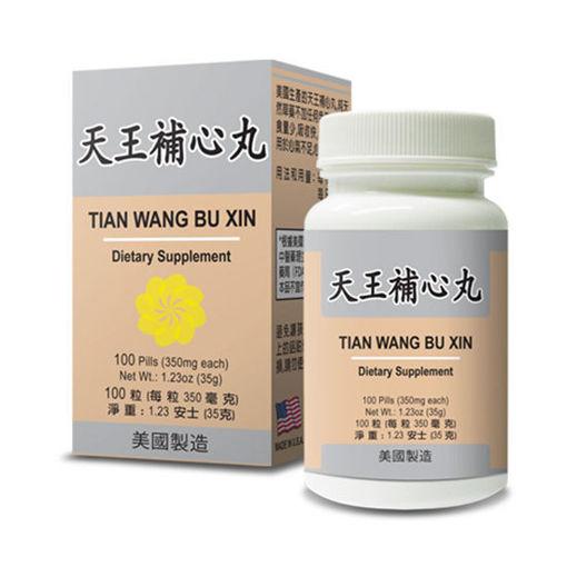 Tian Wang Bu Xin 天王补心丸