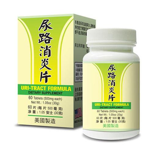 Uri-Tract Formula 尿路消炎片