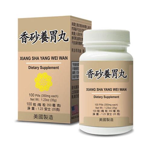 Xiang Sha Yang Wei Wan 香砂养胃丸