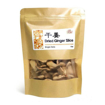 High Quality Dried Ginger Slices 干姜