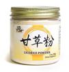 Licorice Powder Gan Cao 甘草粉