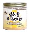 Organic Peru Black Maca Powder 有机秘鲁黑玛卡粉