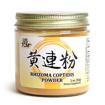 Rhizoma Coptidis Huang Lian Powder 黃連粉 2 oz