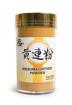 Rhizoma Coptidis Huang Lian Powder 黃連粉 8 oz