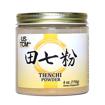 Tienchi Ginseng Powder 4 oz