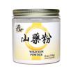 Wild Yam Powder山药粉 4 oz