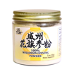 Wisconsin Ginseng Powder 威州花旗参粉 2 oz