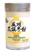 Wisconsin Ginseng Powder 威州花旗参粉 6 oz