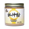 Eucommia Bark Powder 杜仲粉 4 oz